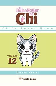 Dulce hogar de Chi nº 12/12 (Manga Kodomo)