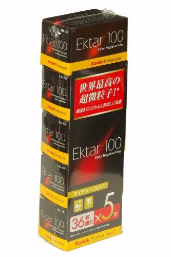 Kodak カラーネガティブフィルム プロフェッショナル用 35mm エクター100 36枚 5本パック 9130454
