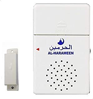 جهاز الاذكار الحرمين لباب وسيارة أوتوماتيكي يعمل عند فتح الباب