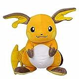 Youhj Juegos De Anime Pokemon Pikachu Series Raichu Peluche Swire Armor Peluches 20Cm