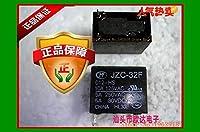 1PC JZC-32F 012-HS 12VDC