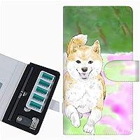 プルーム テック 専用 ケース 手帳型 ploom tech ケース 【YJ014 柴犬2】