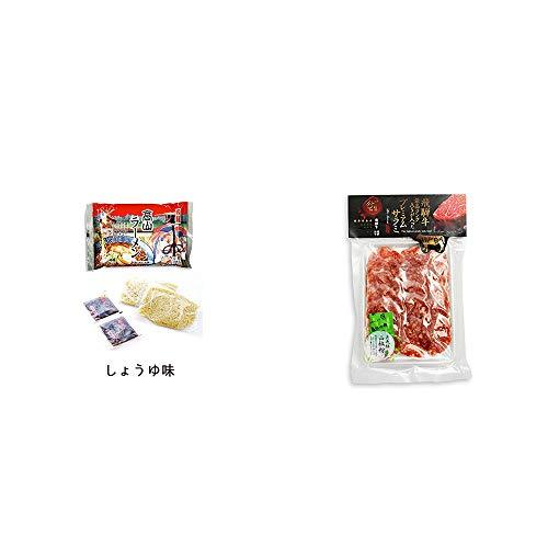 [2点セット] 飛騨高山ラーメン[生麺・スープ付 (しょうゆ味)]・最上等級A5クラス 飛騨牛プレミアムサラミRED(90g) [旨辛仕立て・飛騨山椒付き]