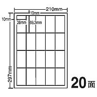 LDW20S(VP)(レーザー・インクジェットプリンタ用 宛名 表示ラベル)A4  20面 500シート入