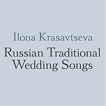 RUSSIAN FOLK SONG