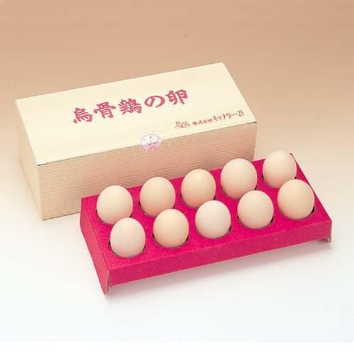 純種烏骨鶏「プリンセスシルキィーR」 10個化粧箱入り 岐阜県、滋賀県産 安心、安全、栄養満点