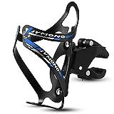 RUNACC ドリンクホルダー 自転車 サイクルボトルケージ ドリンクホルダー クランプ式 調整可能 ブルー