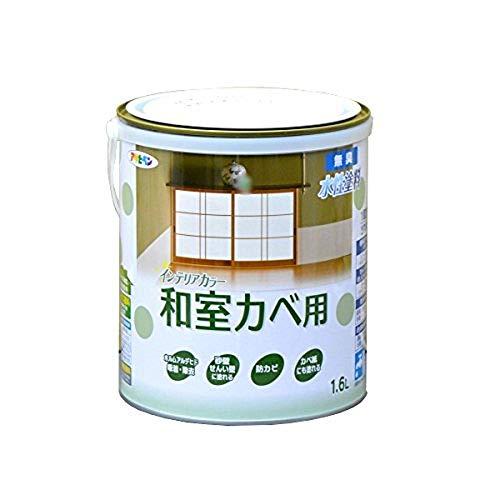 水性インテリアカラー 和室カベ用 1.6L