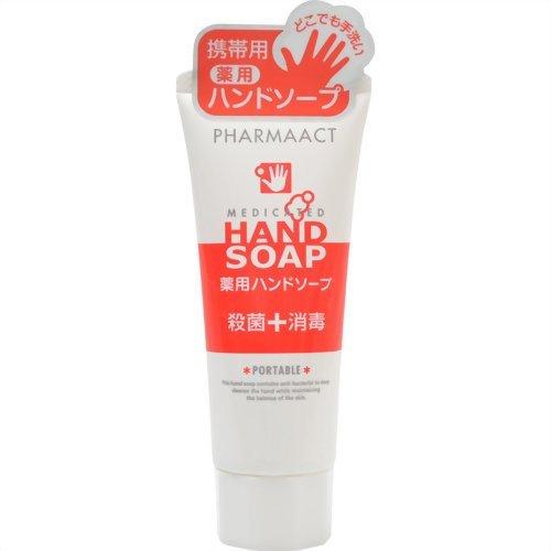 熊野油脂 ファーマアクト 携帯用 薬用ハンドソープ 65g