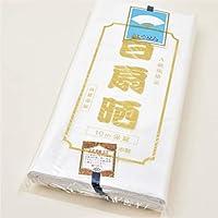日本製 白扇 晒し 日本製 さらし10m (2001-0960)
