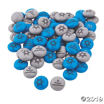 M&M Hanukkah Candy - Bulk 2 Pound Blend - Traditional Colors - Party Supplies