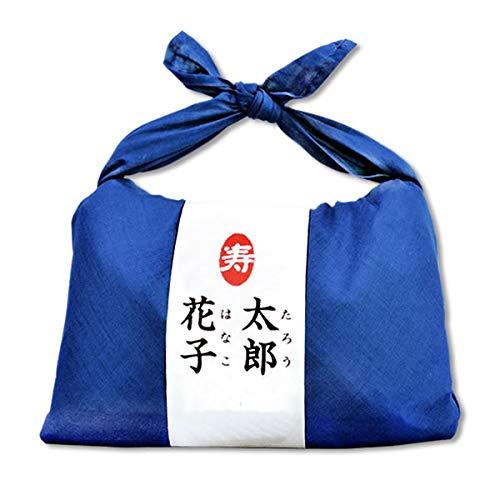 お米ギフト バンダナ包み (結婚式用×青) 新潟県産 魚沼産コシヒカリ 白米 600g (300g×2袋入)令和2年産