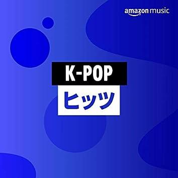 K-POP ヒッツ
