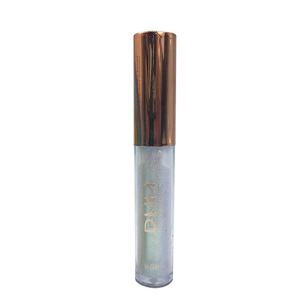メタンコジオスコインスタントリップクリーム 液体 キラキラ ピンク 紫系 軽い 口紅 唇 リップバーム 光沢 分極 防水 長続き リップラインの色を鮮やかに描くルージュhuajuan (A)