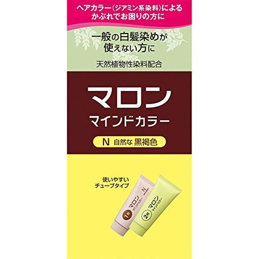 せがむ豊富な抜本的なヘンケルライオンコスメティックス マロン マインドカラー N 自然な黒褐色 70G+70G (医薬部外品)