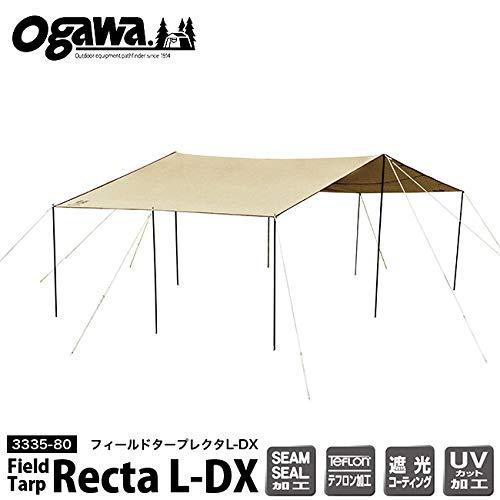 OGAWAオガワフィールドタープレクタL-DXサンドベージュ
