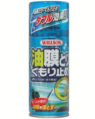 WILLSON [ ウイルソン ] 油膜とりくもり止め (180ml) [ 品番 ] 02025 [HTRC2.1]
