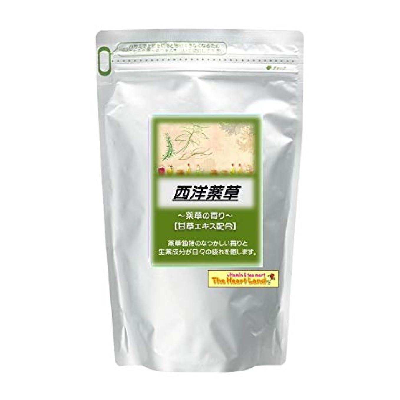 規模スクリュー汗アサヒ入浴剤 浴用入浴化粧品 西洋薬草 300g