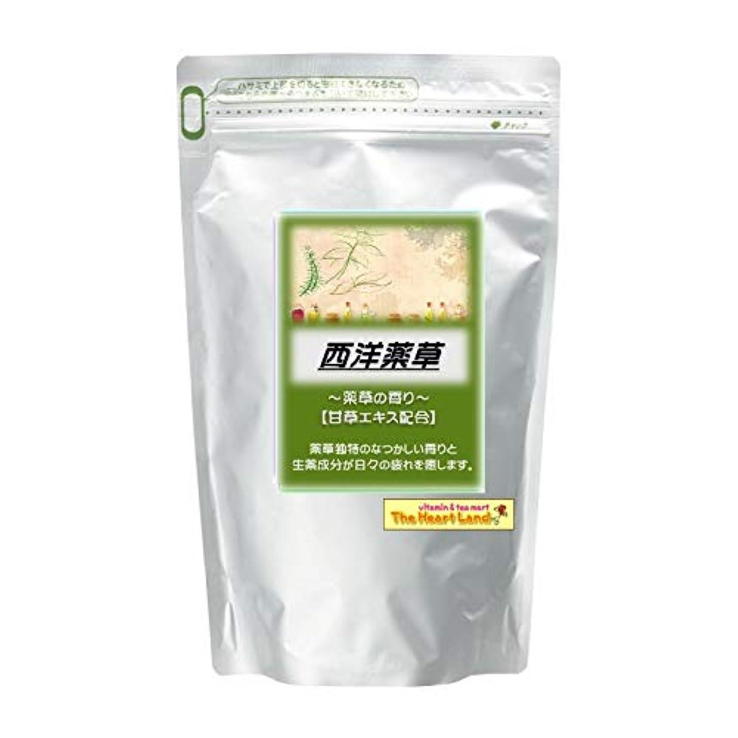 配送仕立て屋悪化するアサヒ入浴剤 浴用入浴化粧品 西洋薬草 300g