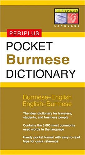 Pocket Burmese Dictionary: Burmese-English English-Burmese (Periplus Pocket Dictionaries)