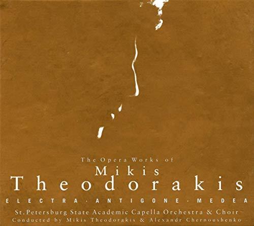 Theodorakis: Electra / Antigone / Medea