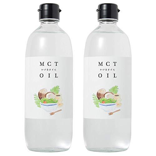 2本セット【大容量 470g×2】MCTオイル かけるオイル ココナッツ由来100% 中鎖脂肪酸100%