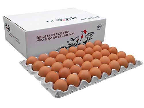 吉野MICA卵 80個 (72個+割れ補償8個) 奈良県産 こだわり 高級卵 大阪府鶏卵品評会最優秀賞受賞 ラッピング 対応可