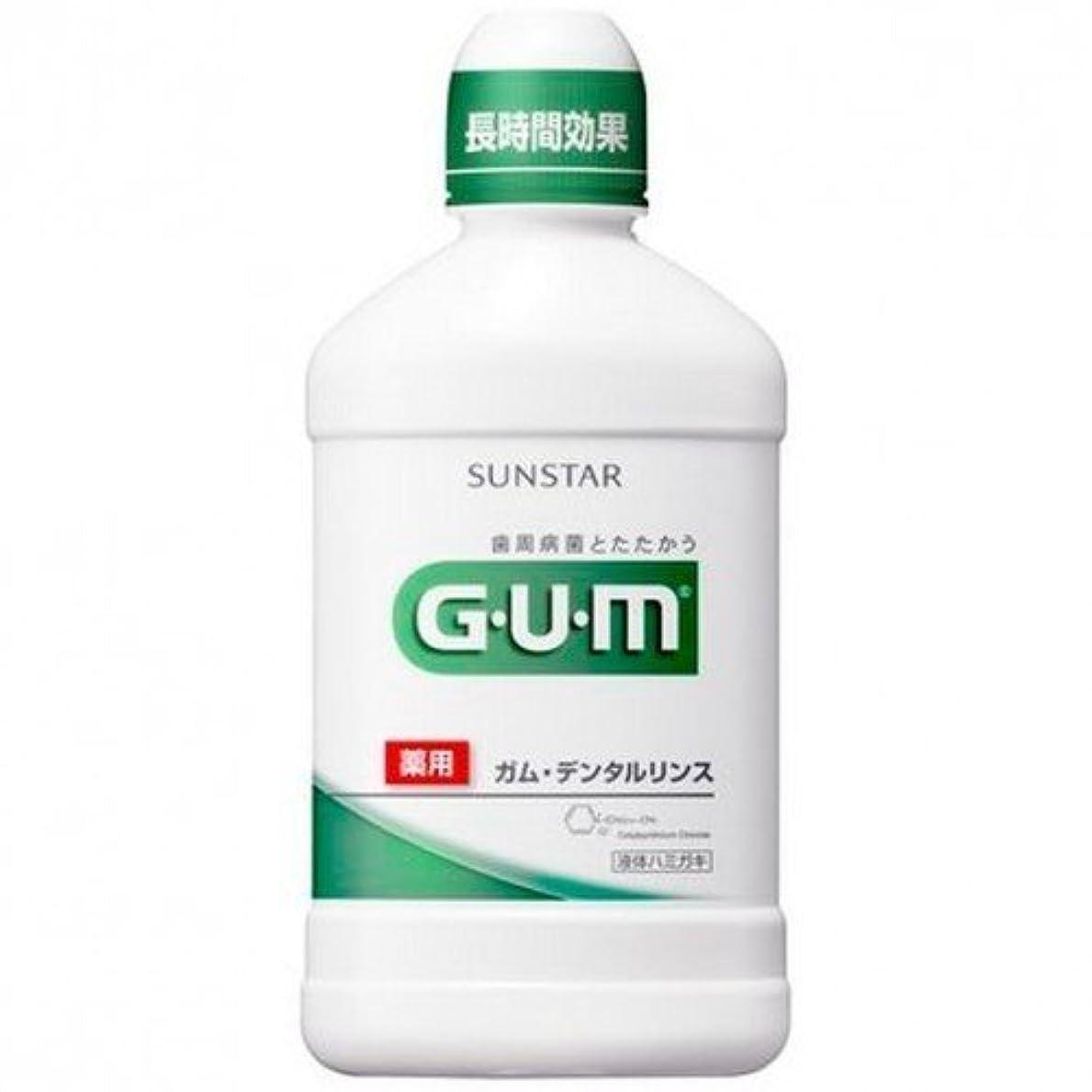 進む腐った硬化するGUM(ガム) 薬用 デンタルリンス レギュラータイプ 500ml ?おまとめセット【6個】?