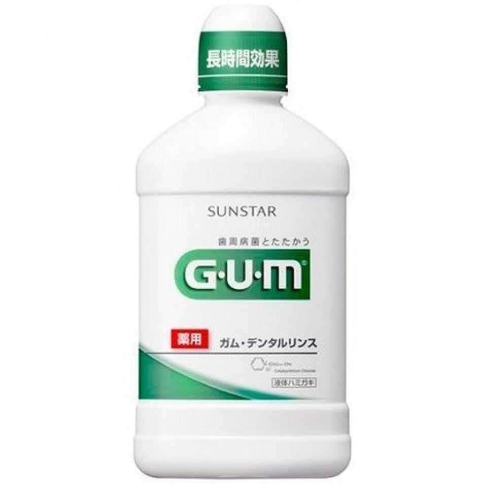 不合格調和のとれた分GUM(ガム) 薬用 デンタルリンス レギュラータイプ 500ml ?おまとめセット【6個】?