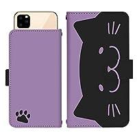 iPhone 12 スライド式 手帳型 スマホケース スマホカバー dslide343(C) 猫 ねこ ネコ キャット アイフォントゥエルブ アイフォン12 iphone12 スマートフォン スマートホン 携帯 ケース アイフォントゥエルブ アイフォン12 iphone12 手帳 ダイアリー フリップ スマフォ カバー
