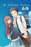 A Silent Voice Notebook: Manga Anime A Silent Voice ( A Silent Voice anime movie manga ) Journal 6' x 9' / 110 Koe No Katachi anime comics