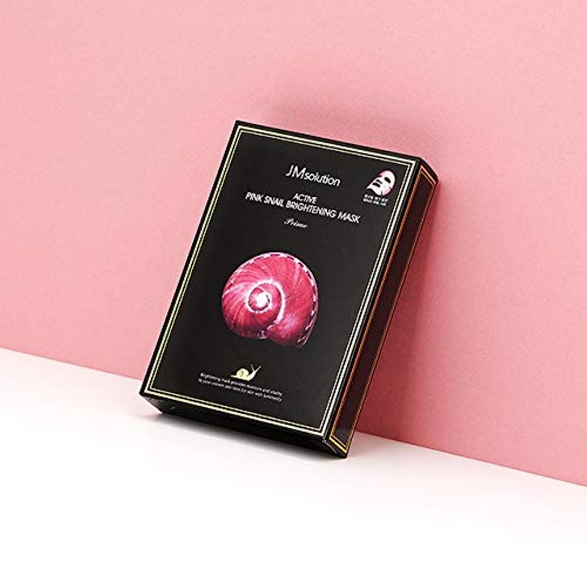 シアー宣言する海峡JMソリューション(JM Solution) アクティブピンクカタツムリブライトニングマスクプライム30mlx10P / Active Pink Snail Brightening Mask Prime