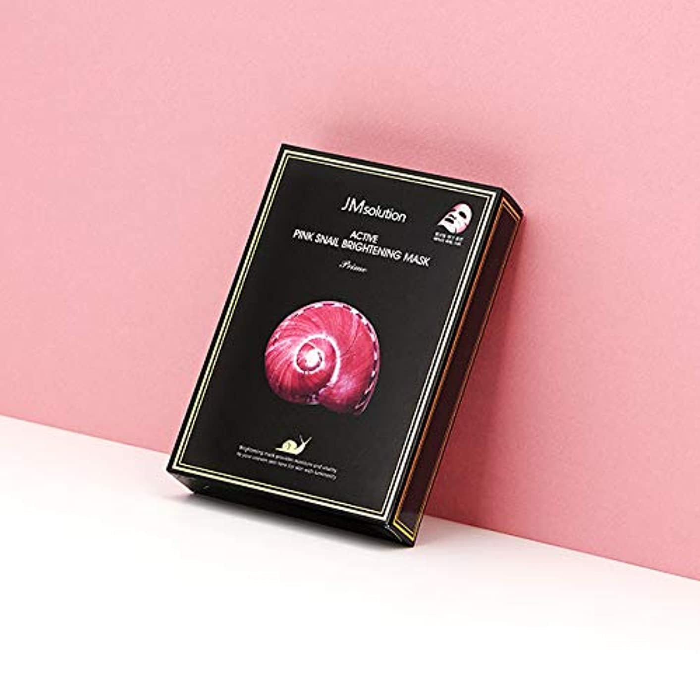 ビーム不正直並外れたJMソリューション(JM Solution) アクティブピンクカタツムリブライトニングマスクプライム30mlx10P / Active Pink Snail Brightening Mask Prime