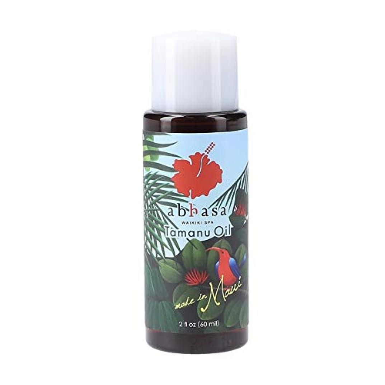 私たちのものデッキ吸収するアバサタマヌオイル abhasa Tamanu Oil 60ml(正規品)