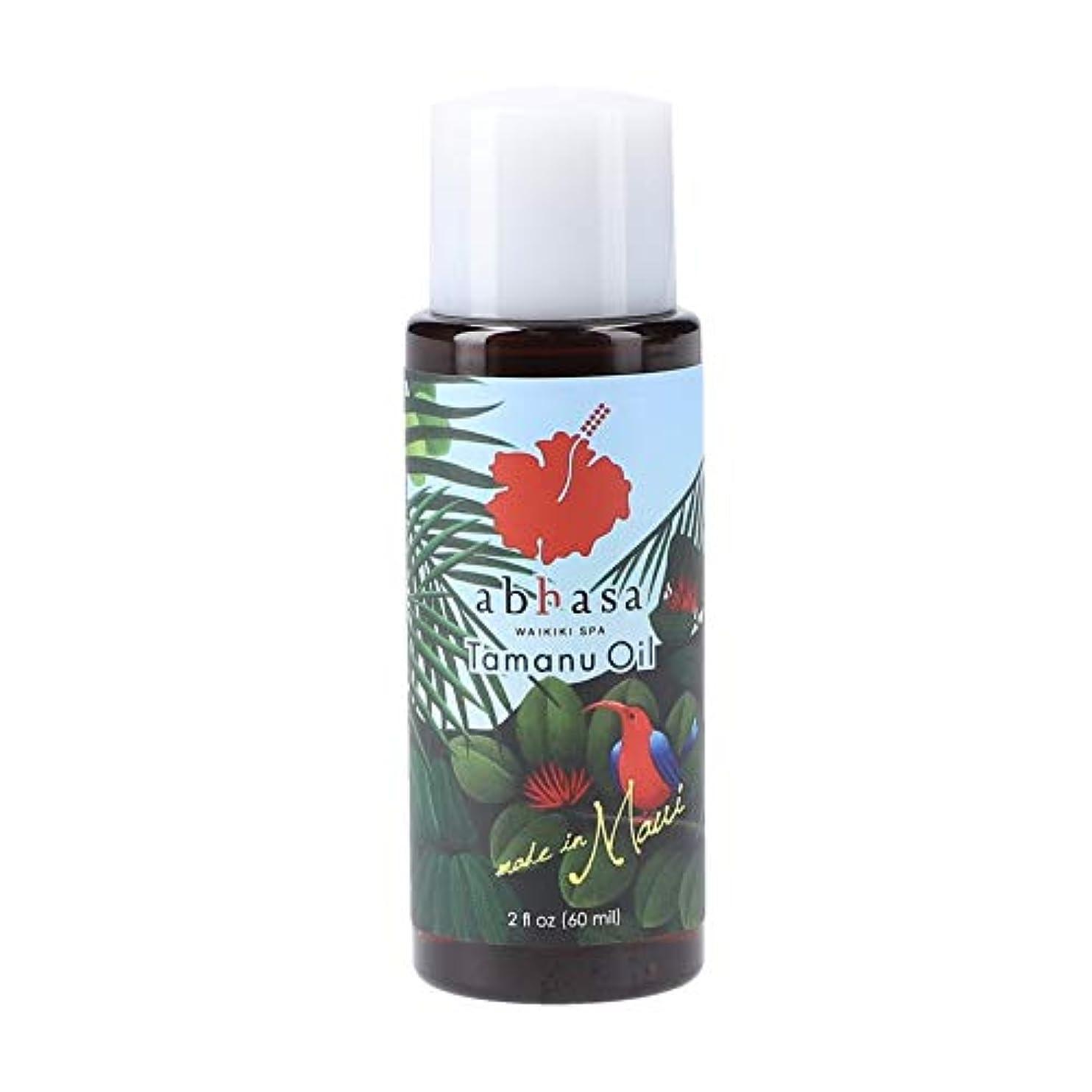 オーチャード剥離バンガローアバサタマヌオイル abhasa Tamanu Oil 60ml(正規品)