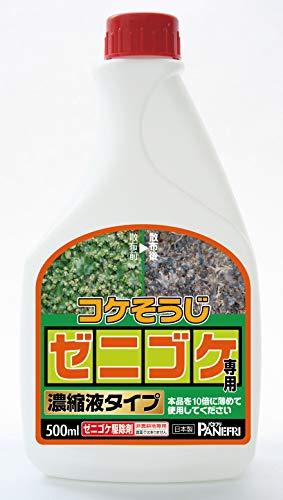 コケそうじ ゼニゴケ専用濃縮液タイプ 500ml 【10倍希釈】