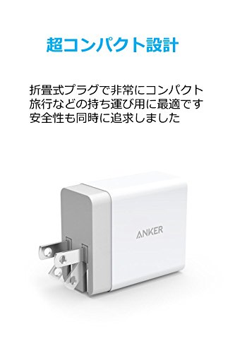 41L+mbqXdEL-Ankerの「PowerPort Speed 1 PD 60」を購入したのでレビュー!最大60W出力USB-C急速充電器