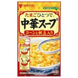 ミツカン 中華スープ コーンと帆立入り 37g×20(10×2)袋入×(2ケース)