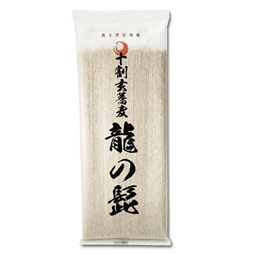 """そば 十割蕎麦 乾麺 """"龍の髭"""" 10袋 自然栽培(無農薬・無肥料)の玄蕎麦100% ざるそば かけそば 焼きそば"""