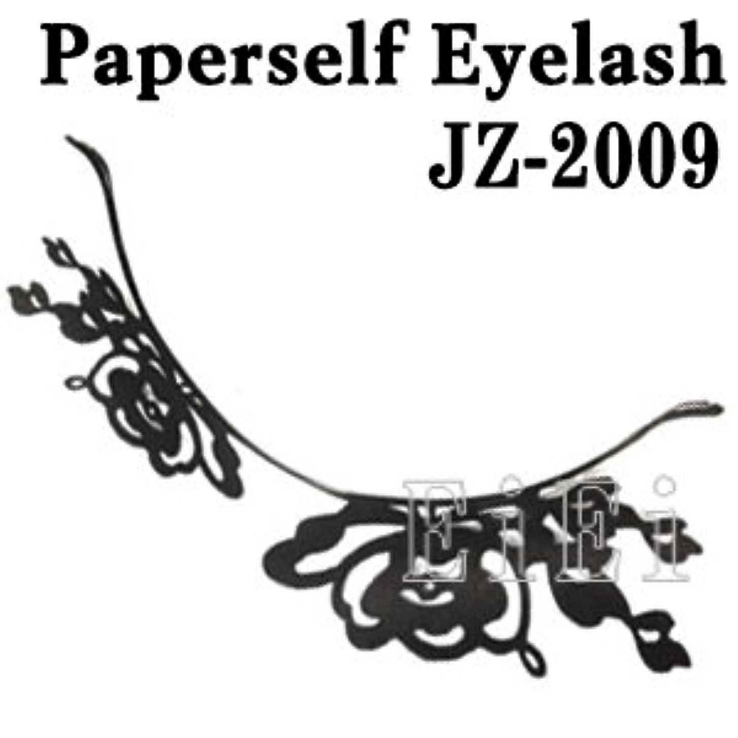 パンサーメロディアスジュラシックパークアートペーパーラッシュ つけまつげ プロ用 紙 つけまつ毛 新感覚 アイラッシュ 牡丹 JZ-2009