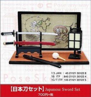 Pose Skeleton - Japanese Sword Set