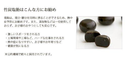 Y・Gテック『コンバット竹炭塩飴』