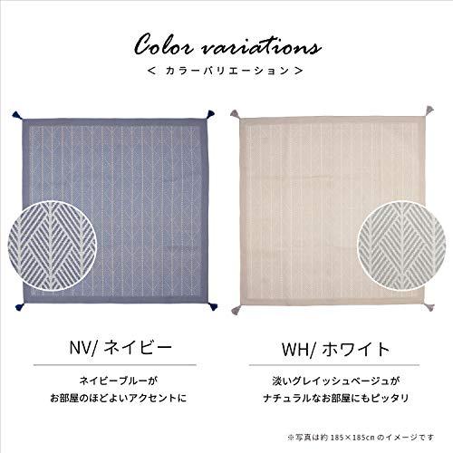 敷物ライフ洗濯機で洗えるラグ『クラック』(約185×185cm,ネイビー)綿100%フサ付き