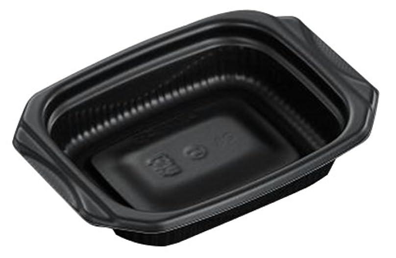 却下する虚栄心節約中央化学 使い捨て容器 SDビストロ PAN18-13 BK 身 50枚入サイズ:約17.5×12.8×3.3cm
