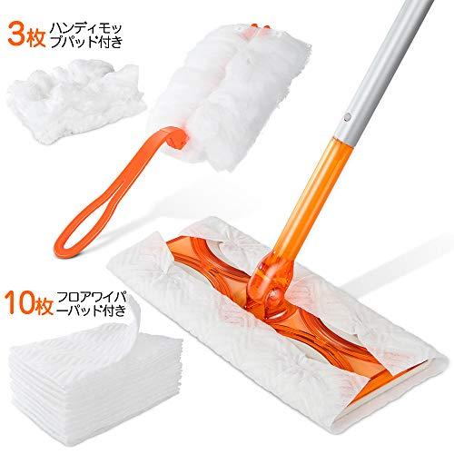 フロアワイパー フローリングワイパー 激落ちワイパー 組立型 フロアモップ 床掃除 水拭き 乾拭き 10枚ドライシート付き ハンディモップ付き