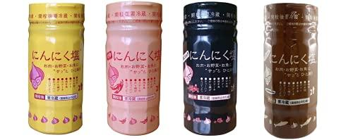 にんにく塩 4種アソート プレーン 黒胡椒 ピリ辛 アンチョビ