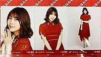 乃木坂46 川後陽菜 写真 2018.October 真夏の全国ツアー2018衣装1 3枚コンプNo1899