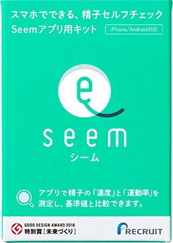 スマホでできる、精子濃度・運動率測定キット『Seem』(iPhone/Android)|リクルート