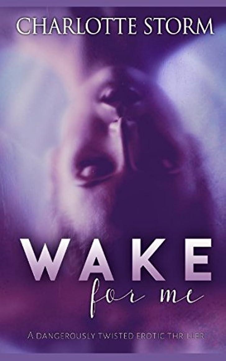 共産主義化石分析するWake For Me: An Erotic Psychological Thriller