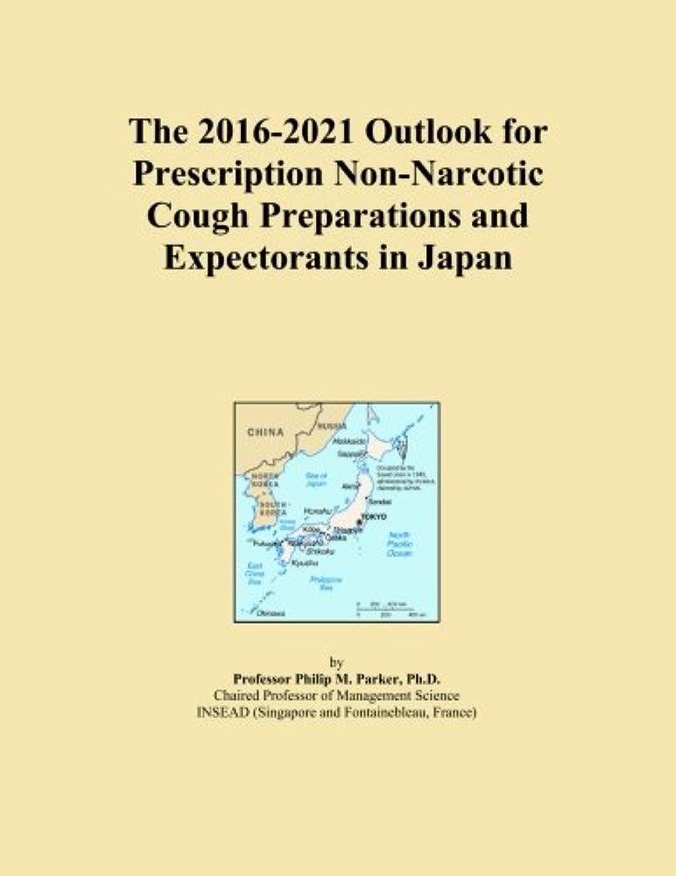 下着状況郡The 2016-2021 Outlook for Prescription Non-Narcotic Cough Preparations and Expectorants in Japan